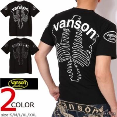 VANSON バンソン ボーン ベア天 半袖Tシャツ(NVST-2122)【送料無料】エンボスプリント