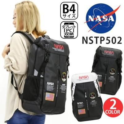 NASA リュック ナサ リュックサック デイパック バックパック フラップバッグ フラップ A4 B4 宇宙 スペファン メンズ レディース