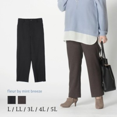 【セールL~5L】ウーリッシュ 9分丈 パンツ大きいサイズ レディース 【fleur by mint breeze フルール バイ ミントブリーズ】 婦人服 フ