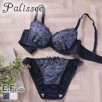 Palissee ガーリーフラワー刺繍 ブラジャー ショーツ セット EF