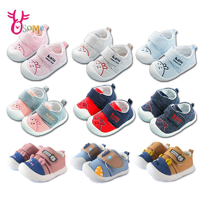 10款 寶寶學步鞋 軟底學步鞋 嬰兒鞋 兔兔 防滑學布鞋 男寶寶鞋 女寶寶鞋 軟底鞋 防踢 F3138 G3018