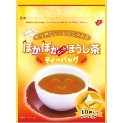 健康フーズ ぽかぽかめぐるほうじ茶 3gX10P 冬季限定