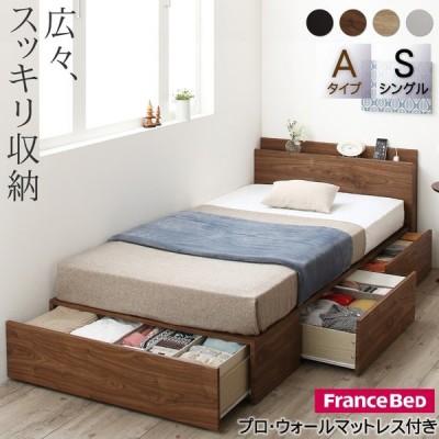 送料無料  ベッド 連結 家族で寝られる 収納ベッド 棚付き ベッドフレーム マットレス付き 収納 コンセント付き ファミリー ウォールナット ホワイト ブラッ