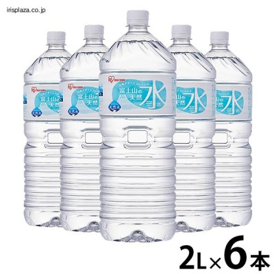 富士山の天然水2L×6本