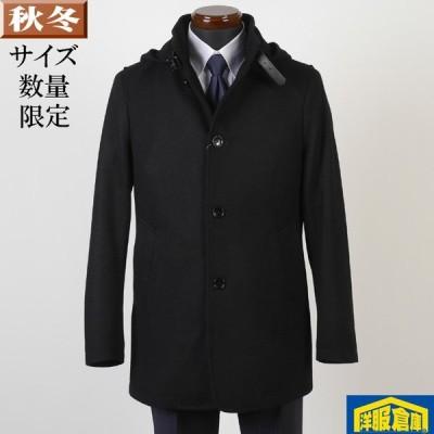 スタンドカラー コート メンズフード ウール Mサイズ ビジネスコートSG-M 12500 GC36217