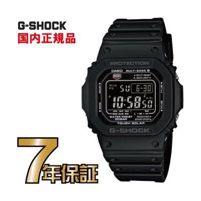 G-SHOCK Gショック GW-M5610U-1BJF 5600 タフソーラー デジタル 電波時計 カシオ 電波ソーラー 腕時計 電波腕時計