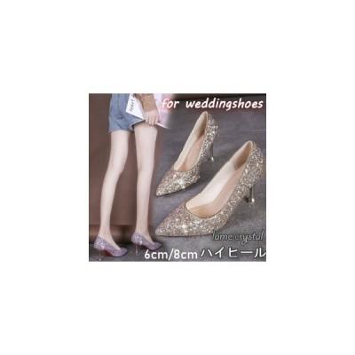 ファッション レディース ファッション雑貨 靴 スパンコール ラメ クリスタル ハイヒール ピンヒール ウエディングシューズ pumps064 お取り寄せ商品 kins