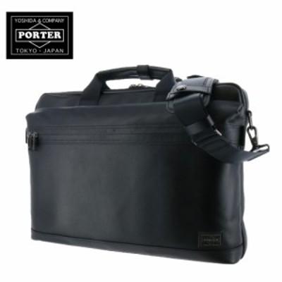 ポーター PORTER ガード GUARD 2wayブリーフケース ビジネスバッグ ショルダーバッグ 033-05056 メンズ レディース ポイント10倍 送料無