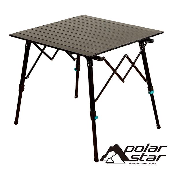 【POLARSTAR】酷黑蛋捲桌 P21714 折疊桌.露營桌.蛋捲桌.鋁捲桌.燒烤桌.置物架.置物桌