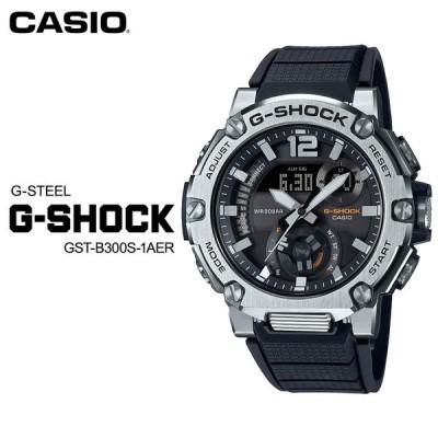 カシオ CASIO G-SHOCK Gショック 腕時計 G-STEEL カーボンコアガード タフソーラー 海外モデル GST-B300S-1AER (国内品番 GST-B300S-1AJF)