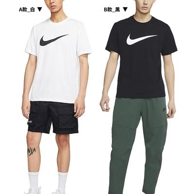 【時時樂限定】NIKE 男短袖上衣/短褲 (多款任選)