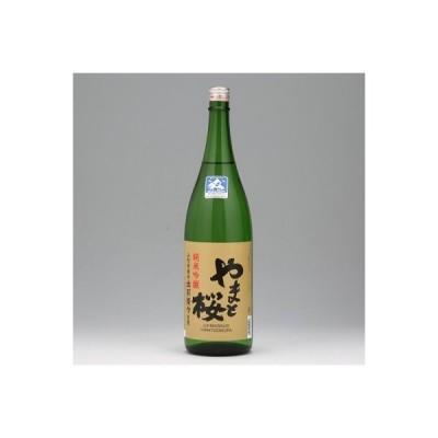 庄内町 ふるさと納税 やまと桜 純米吟醸「出羽燦々」(一升瓶1800ml×1本)