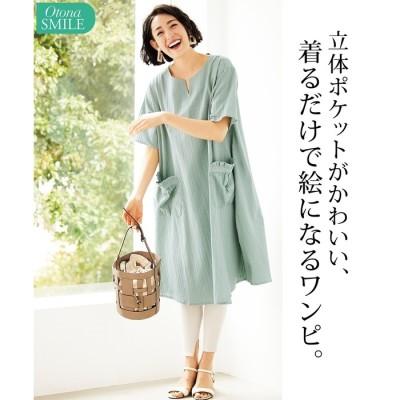 SMILELAND ワンピース 大きいサイズ 綿100%5分袖ポケットデザインワンピース(OtonaSMILE) オトナ 大人 ブルー LL レディース