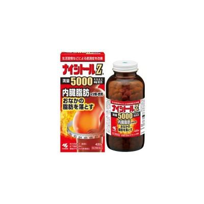 (第2類医薬品)ナイシトールZa 420錠
