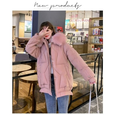 ダウンコート 無地 防風 防寒 ダウンジャケット 大きいサイズ 中綿ジャケット 高品質暖かい 通勤 オフィス
