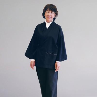 女性用作務衣 SA-117