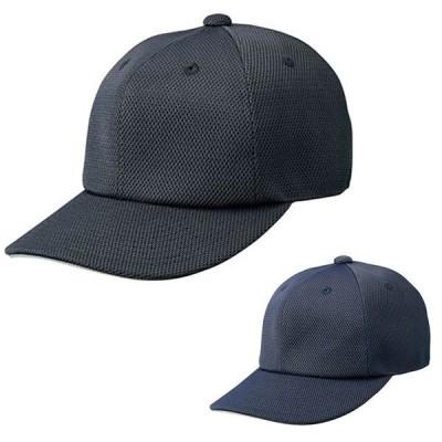 【ZETT】ゼット ウェア 帽子 試合用 bh564