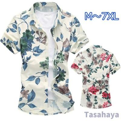 アロハシャツ メンズ 半袖シャツ 花柄 カジュアルシャツ 大きいサイズ 上着 薄手 細身 スリム リゾート 総柄 男性用 お兄系 夏