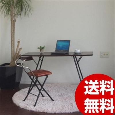 ルネセイコウ トラス バレルテーブル1250 ダークブラウン/ブラック 日本製 完成品 TBT-1250TD