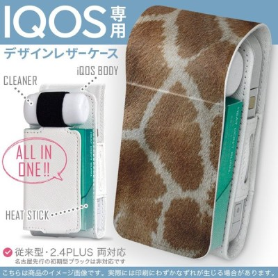 iQOS アイコス 専用 レザーケース 従来型 / 新型 2.4PLUS 両対応 「宅配便専用」 タバコ  カバー デザイン ジラフ柄 動物 模様 006215
