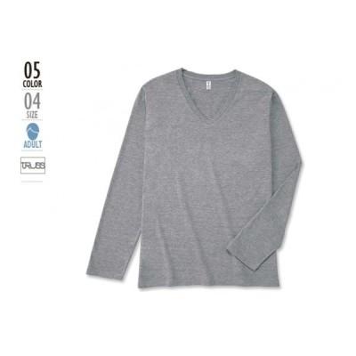 TRUSS(トラス) SVL-115 スリムフィット Vネック ロングスリーブ Tシャツ