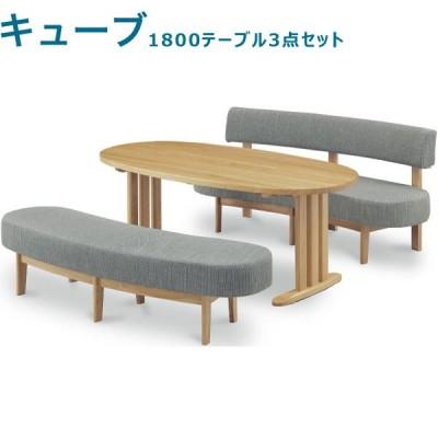 ダイニングセット 3点 幅180cm テーブル ベンチ キューブ 木製 ナチュラル シンプル オーバル 楕円形