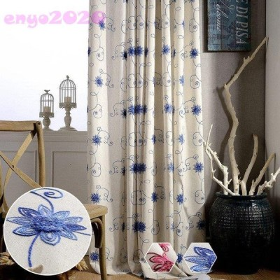 オーダー カーテン おしゃれ 遮光可能 花柄 かわいい 刺繍 タッセル付き ドレープ 飾り 片開き1枚 両開き2枚組 幅60〜100cm丈60〜100cm