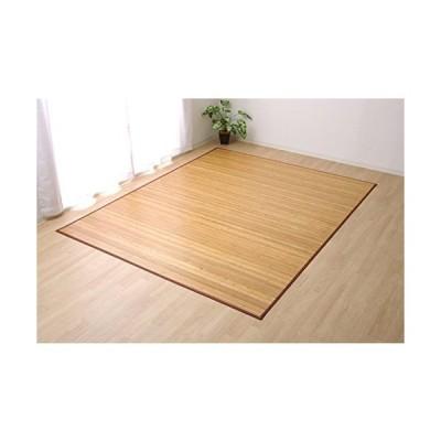 イケヒコ 籐竹カーペット ローマ ライトブラウン 約250×250cm #5352140
