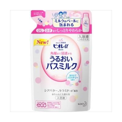 ビオレu 角層まで浸透する うるおいバスミルク パウダリーな香り つめかえ用 480ml