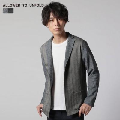 カーディガン メンズ テーラードジャケット ALLOWED TO UNFOLD アロウドトゥアンフォールド