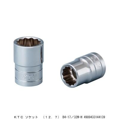KTC ソケット (12.7) B4-17/32W-H (5264898)  送料区分A※取寄 代引不可・返品不可