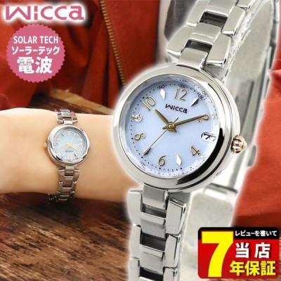ポイント最大15倍 シチズン ウィッカ 腕時計 レディース ソーラー電波時計 シルバー メタル CITIZEN wicca KS1-511-91 国内正規品
