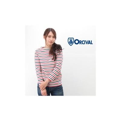 ORCIVAL オーシバル レディース COTTON LOURD STRIPE バスクシャツ L/S トリコロール(B211)(BASIC)
