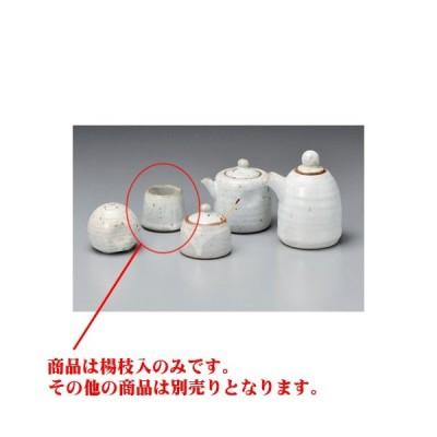 和食器 / カスター 粉引青磁楊枝入 寸法:5.5 x 4.5cm