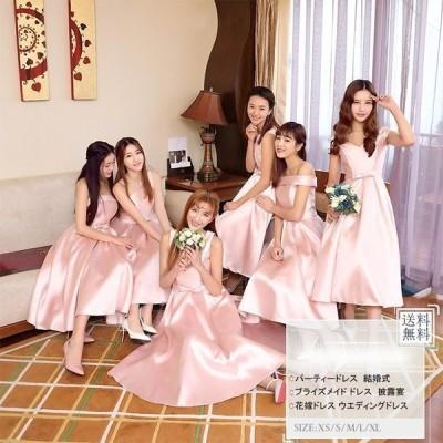 カラードレス結婚式ウェディングドレスブライズメイドドレスお揃いドレス二次会結婚式披露宴フォーマルドレス
