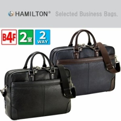 HAMILTON ハミルトン ブリーフケース 26626