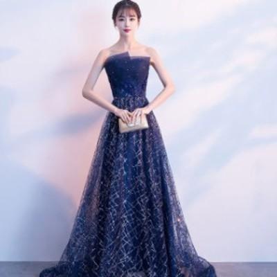 ドレス パーティードレス ロング丈 レディース ロングドレス ワンピース ウエディングドレス 結婚式 ドレス お呼ばれ フォーマル 演奏会