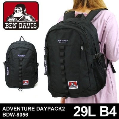 BEN DAVIS(ベンデイビス) ADVENTURE DAYPACK2(アドベンチャーデイパック2) リュック リュックサック バックパック 29L B4 メンズ レディース BDW-8056 送料無料