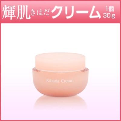 輝肌クリーム 30g 乾燥からお肌を守る3種のセラミドをたっぷり配合!