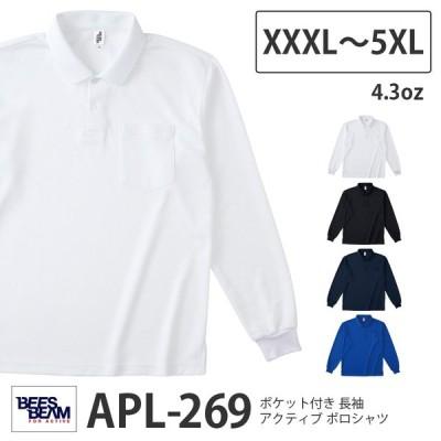 ポケット付き アクティブ ポロシャツ APL-269 [ XXXL,4XL,5XLサイズ ] 半袖 鹿の子 大きい TRUSS トラス