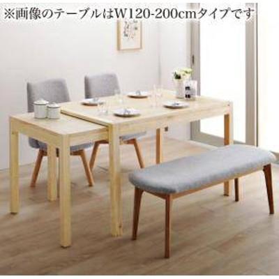 ダイニングテーブルセット 4人用 椅子 ベンチ おしゃれ 伸縮式 伸長式 安い 北欧 食卓 4点 ( 机+チェア2+長椅子1 ) 幅135-235 デザイナー