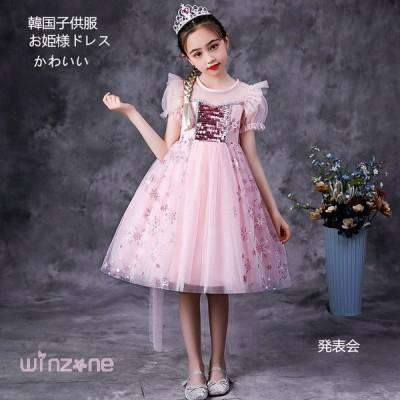 ワンピース韓国子供服お姫様ドレスキッズフォーマル子供女の子子供七五三入園可愛いレース結婚式発表会