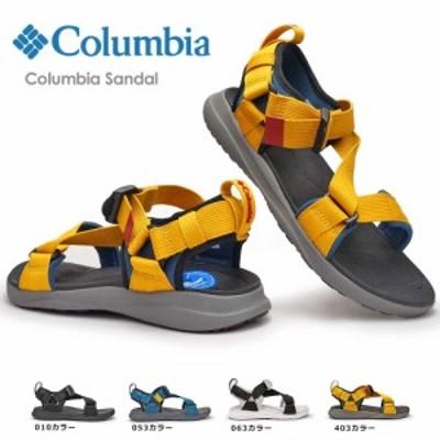 コロンビア サンダル メンズ BM0102 コロンビアサンダル ストラップサンダル アウトドア キャンプ フェス Columbia Sandal