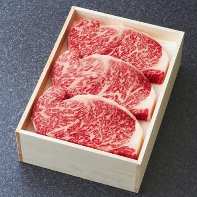 あしや竹園 【期間限定1割引セール】神戸牛サーロインステーキ200g×3枚