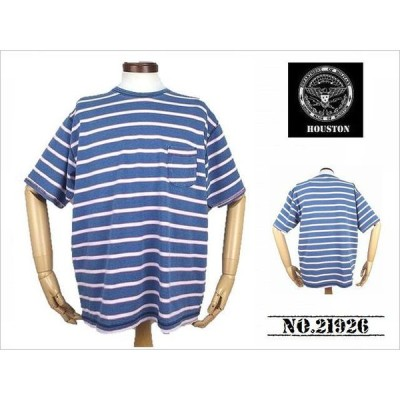 【送料無料 41%OFF】HOUSTON  ヒューストン   インディゴボーダー  ポケットTシャツ   NO.21926   VINTAGE WASH×WHITE_XLサイズ