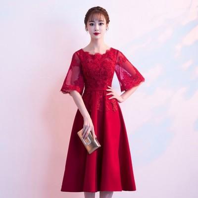 ワイン赤 ドレス ミモレ丈 結婚式ドレス 袖あり  5分袖 スピーカー袖 お洒落 高級 演奏会ドレス 発表会ドレス パーティードレス