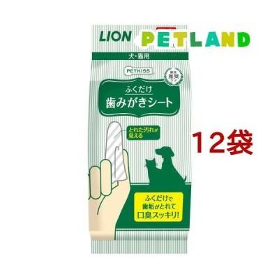ペットキッス 歯みがきシート ( 30枚入*12袋セット )/ ペットキッス