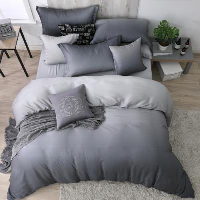 OLIVIA  Davis 灰黑 雙人床包兩用被套四件組  300織數位印花天絲萊賽爾 台灣製