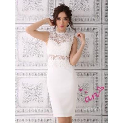 an ドレス AOC-2933 ワンピース ミニドレス Andy アン ドレス キャバクラ キャバ ドレス キャバドレス