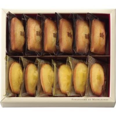 洋菓子 スイーツ ギフト セット 菓子折り 詰め合わせ 贈り物 アンリ・シャルパンティエ フィナンシェ・マドレーヌ詰合せ  出産内祝い 内
